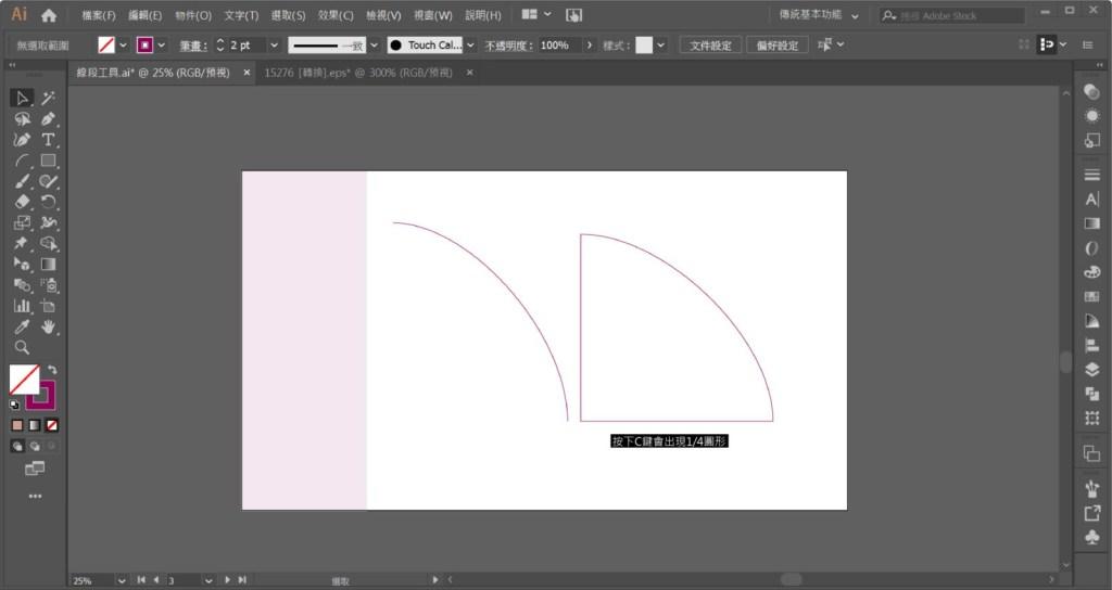 畫出直線與曲線