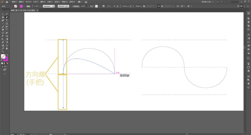 illustrator 曲線