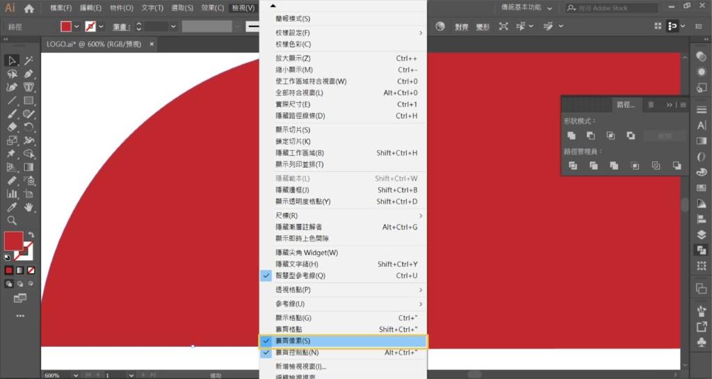 LOGO 12 - Illustrator CC:LOGO设计超简单,新手也能轻松做出的商标设计!