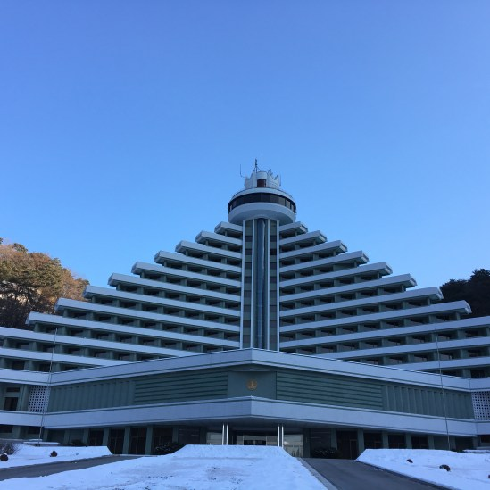Hyangsan Hotel (we didn't stay here- too expensive!)