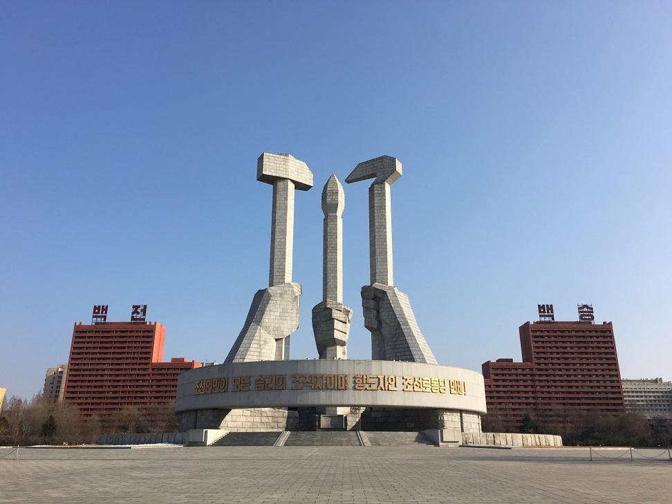koreacover