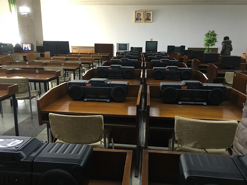 Grand Peoples Study House North Korea Music Study Room Classroom