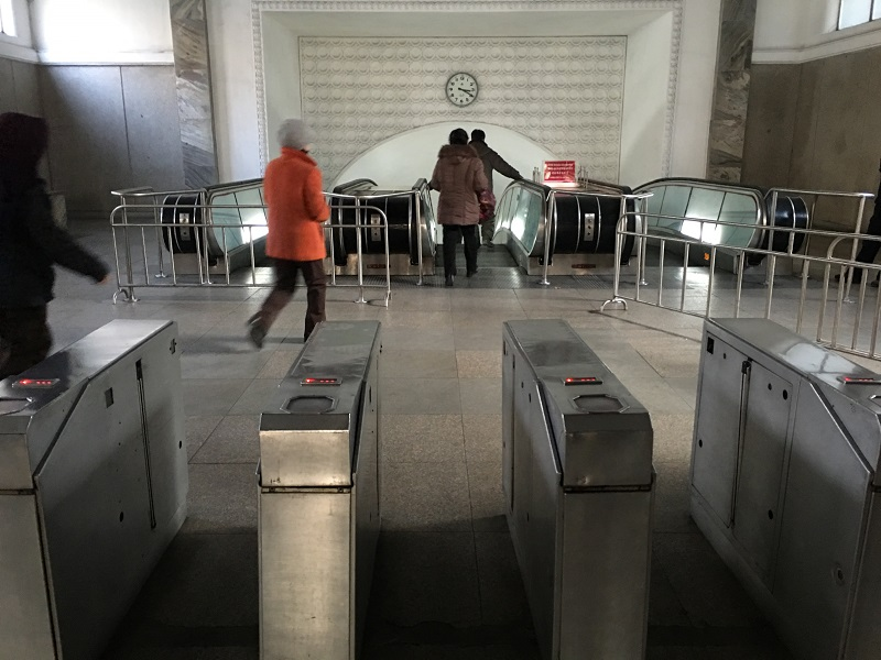 pyongyang metro ticket gates entrance