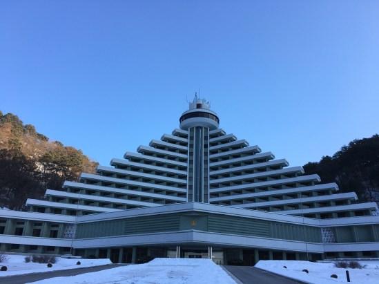Hyangsan Hotel (we didn't stay here- too expensive!)