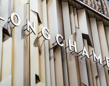 Longchamp NYC Manhattan New Store entrance