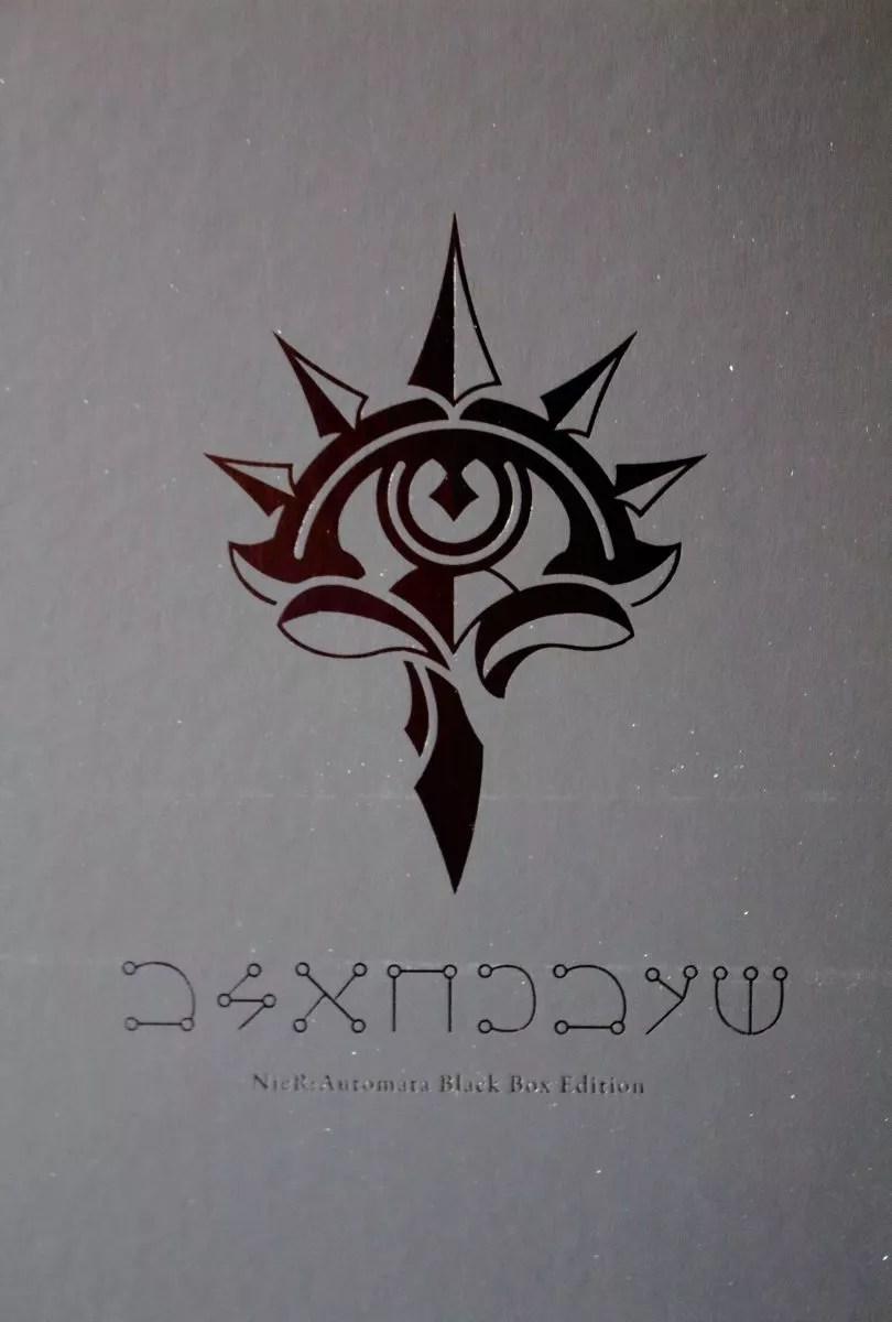 Notre unboxing de l'Édition Collector Black Box de NieR: Automata !