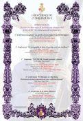 2019_Cartel Actos Viernes de Cuaresma
