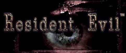 resident-evil-1-remake-banner