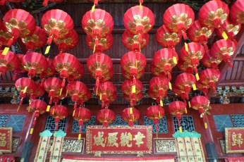 Chinese Laterns, George Town, Penang