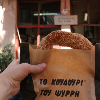 greek-sesame-bagels-koulouri