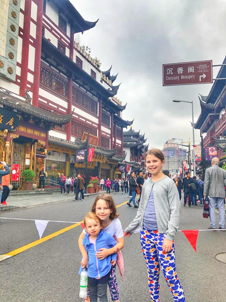 Chenhuan Temple and Tea House at Yu Garden