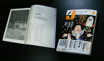 Wfm100619a