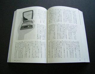 Wbm100727c
