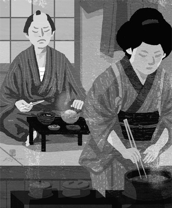 Wasagao4wa_2