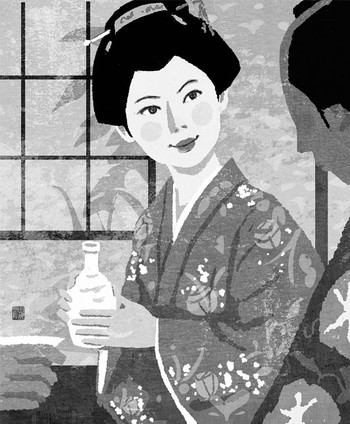 Wasagao19wa