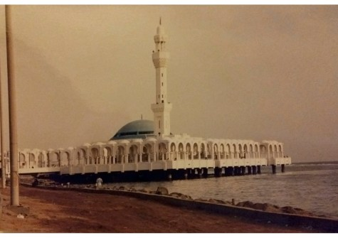 The Floating Mosque (Masjid Ar-Rahma), Jeddah, Saudi Arabia
