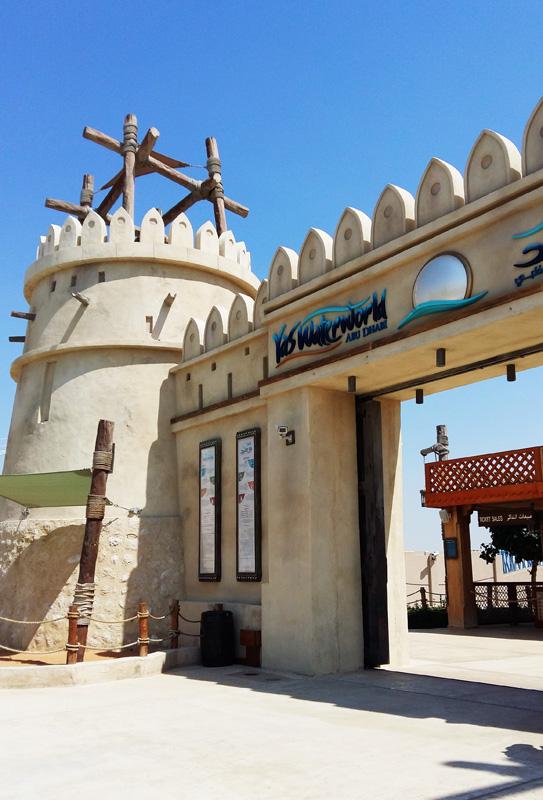 Abu-Dhabi-Travel-blog-JSC-19