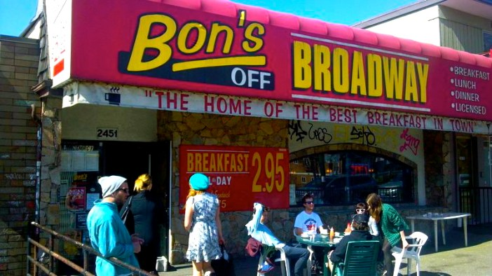 bons off broadway vancouver canada