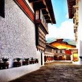 Government administrative offices of Paro Dzongkhag.
