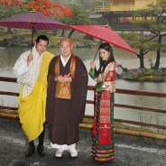 17. The Japanese were infatuated with the King and country of Bhutan.