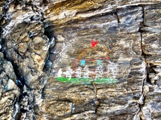 Even the cliffs have colors - true to Cinque Terre style