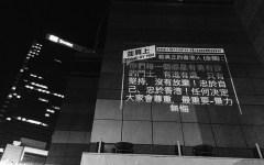 Stand By You- 'Add Oil' Machine' for OCLP Hong Kong street art