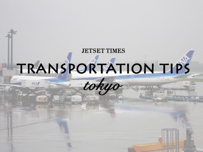 Tokyo tranportation tips