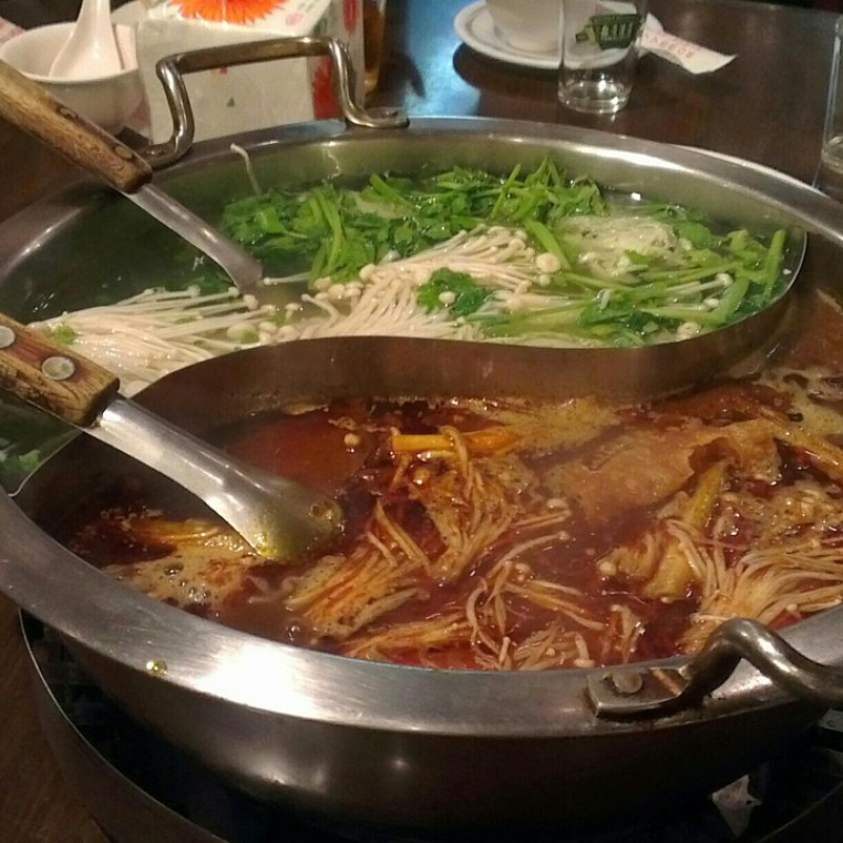 Facebook 橋頭麻辣鍋 qiaotou spice hot pot taipei