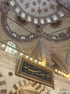10. The exit of the Blue Mosque.