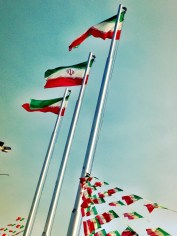 The Iranian flags.