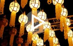 chiang-mai-lantern-festival-button