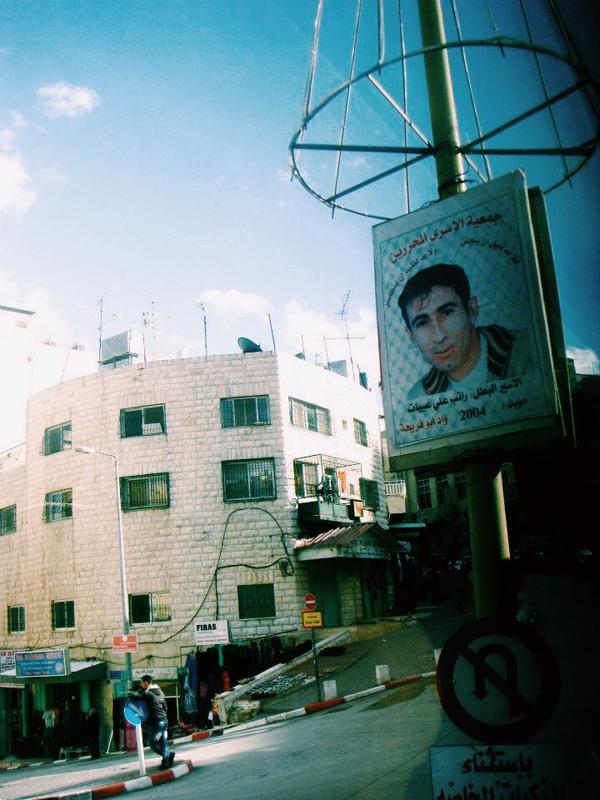 Palestine West Bank