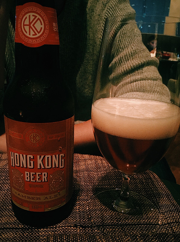 Hong Kong Beer.