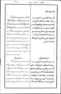 The Treaty of Fes, with its French text here handwritten in cursive calligraphy, along with a certified Arabic translation written in a cursive mujawhar Maghrebi style.[1]