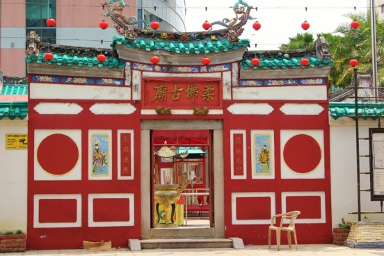 The Old Chinese Temple in Johor Bahru, Malaysia
