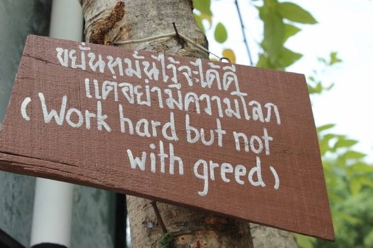 Chiang Mai Thailand Temple signs