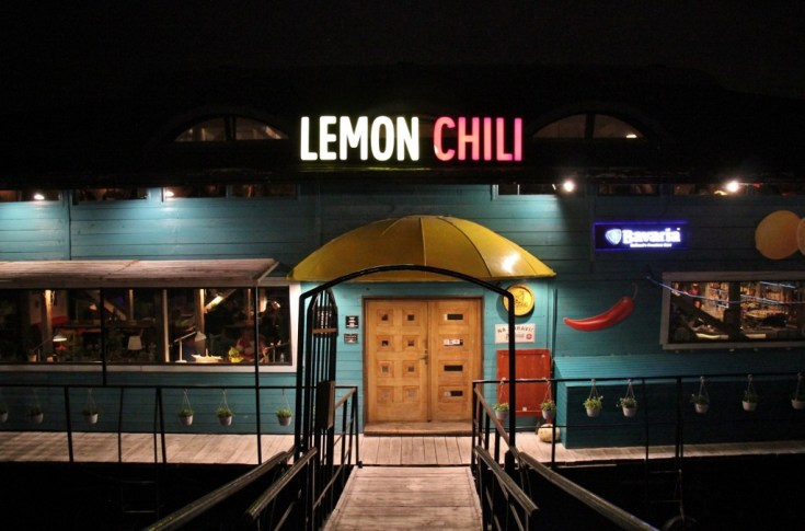 Lemon Chili Splav, a floating bar, in Belgrade, Serbia