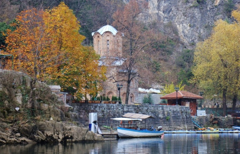 St. Andrew's Monastery at Matka Canyon, Skopje, Macedonia
