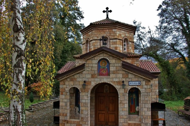 St. Petka Chapel and healing waters at St. Naum Monastery, Lake Ohrid, Macedonia