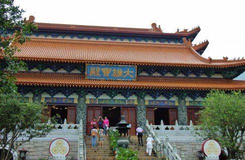 Main Shrine Hall of Buddha at Po Lin Monastery on Lantau Island, Hong Kong