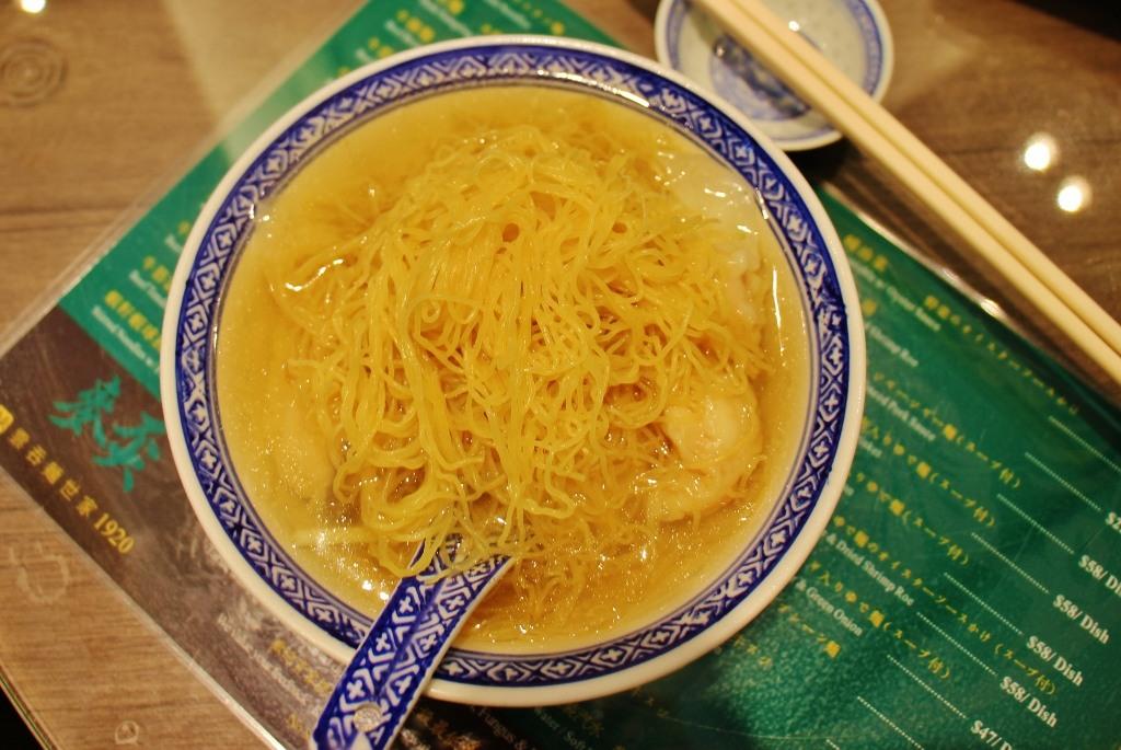 Bowl of wonton and Pork Dumpling Noodles at Mak's Noodles in Central Hong Kong
