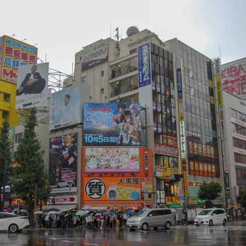 Busy street corner in Akihabara District in Tokyo, Japan