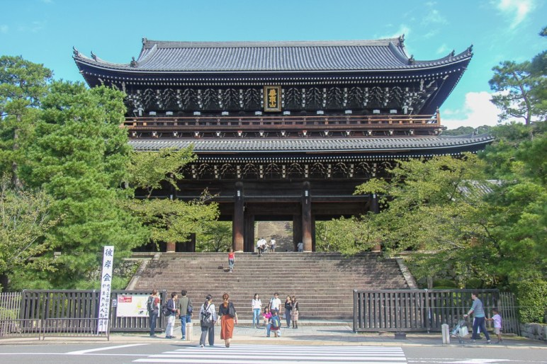 Grand entrance to Chionin Temple in Kyoto, Japan