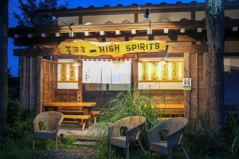 Izakaya High Spirits Restaurant in Kawaguchiko, Japan
