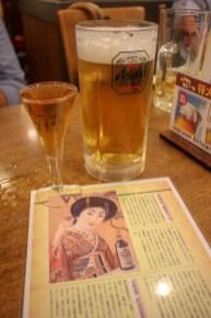 Denki Bran Electric Brandy and Liter of Beer at Kamiya Bar in Tokyo, Japan