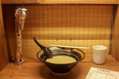 Meal At Ichiran Ramen, Tokyo, Japan