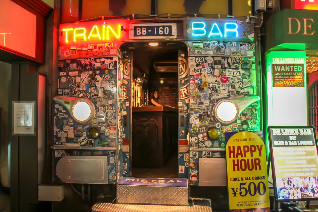 Mistral Bleu Train Bar, Roppongi, Tokyo, Japan