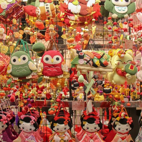 Stuffed animals for sale at Nishiki Market in Kyoto, Japan