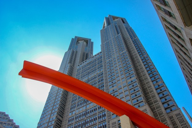 Looking up at the Tokyo Metropolitan Government Building in Tokyo, Japan