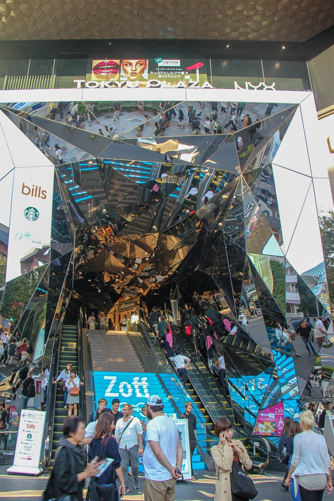 Mirrored entrance to Tokyo Plaza in Tokyo, Japan